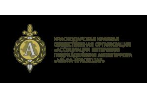 Татьяна Васильевна, примите наши поздравления!