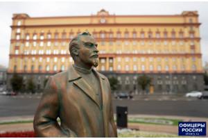 Обращение руководства «Офицеров России» к Генпрокурору России